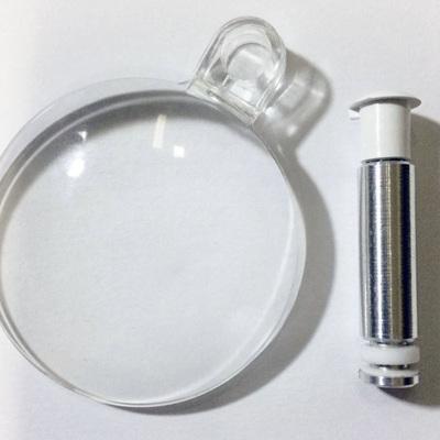 Moscompass Magnifier