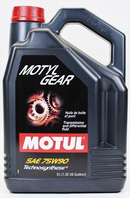 Motylgear 75W90 5ltr