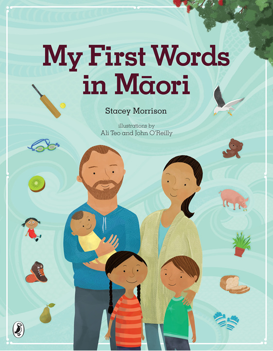 My First Words in Maori (PRE-ORDER ONLY)