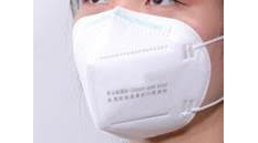 N95 Respirator Face Mask - 10 masks