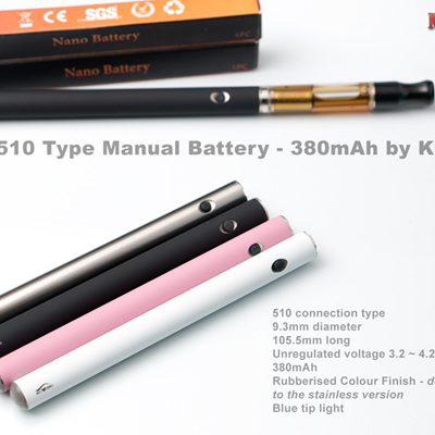 Nano 510 Type Manual Battery - 380mAh - by Kumiho