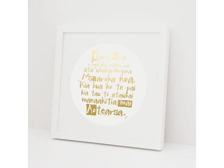 National Anthem Gold Foil Print Framed