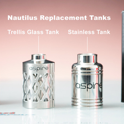 Nautilus Replacement Tank