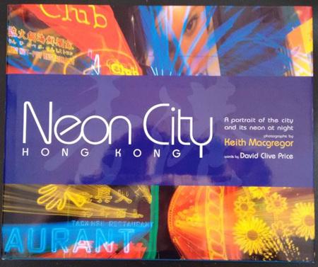 Neon City - Hong Kong