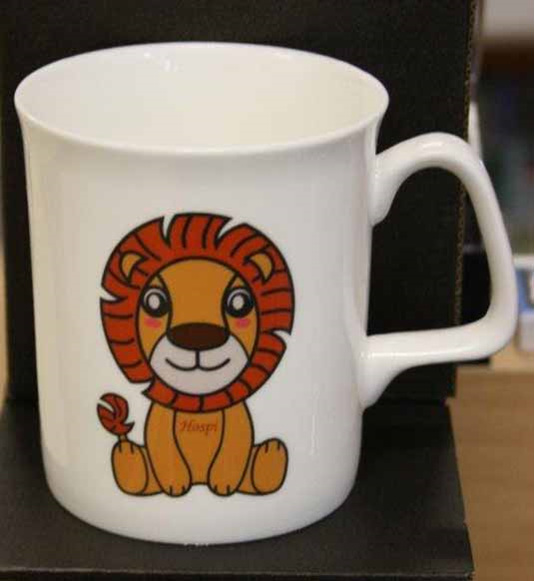 new hospi cup