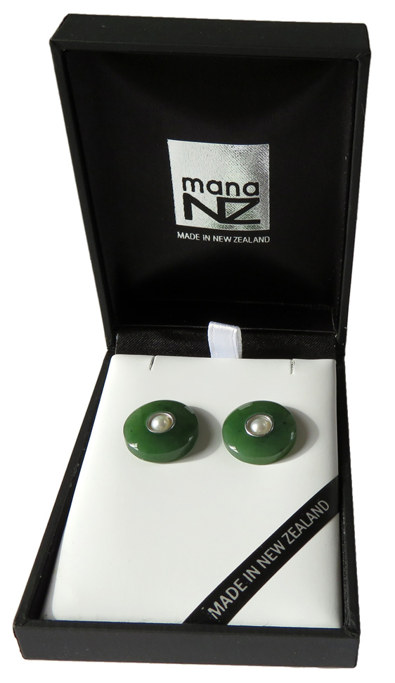 New Zealand greenstone and pearl round stud earrings.