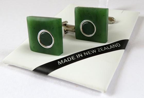New Zealand greenstone square cufflinks 1063