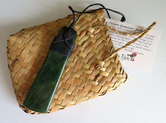 New Zealand Greenstone Toki (10.5cm) WS01