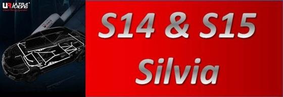 Nissan Silvia S14, S15