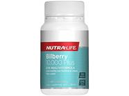 NL Bilberry 10000mg + Lutein 30tabs