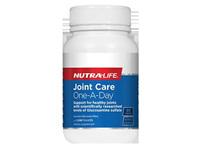Nutralife Jointcare Glucosamine  Turmeric 60