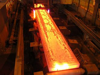NZ Steel slab