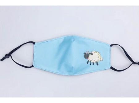 Okioki Blue Child Reusable Mask 1 Pack