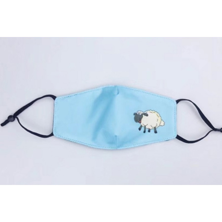 Okioki Blue Child Reusable Mask 1 Pack
