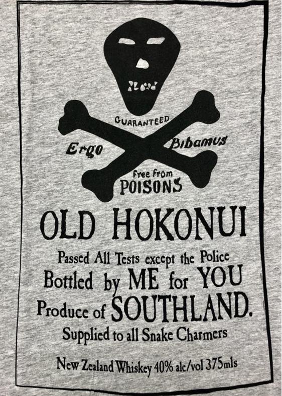 Old Hokonui Grey Female T-Shirt