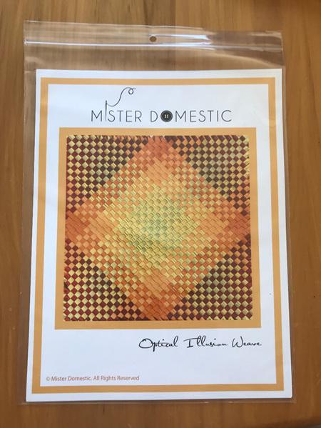 Optical Illusion Weave Pattern