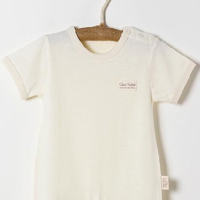 Organic Cotton all in one