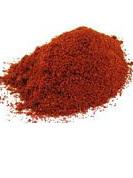 Organic Paprika(Sweet) - 10g