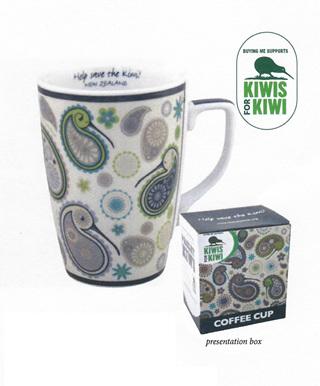 Paisley Kiwi Coffee Mug