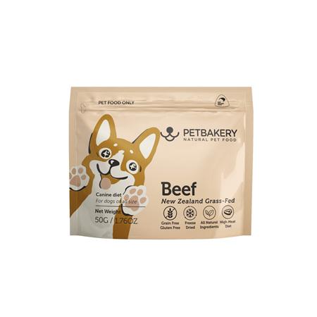 Pet Bakery  Beef Dog Treats