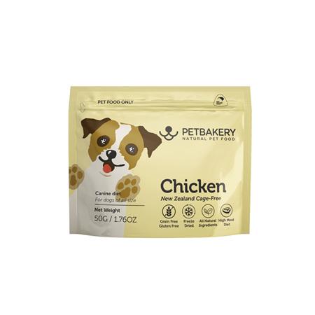 Pet Bakery Chicken Dog Treats