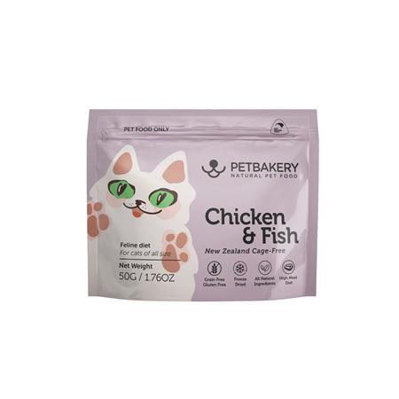 Pet Bakery Chicken & Fish Cat Treats