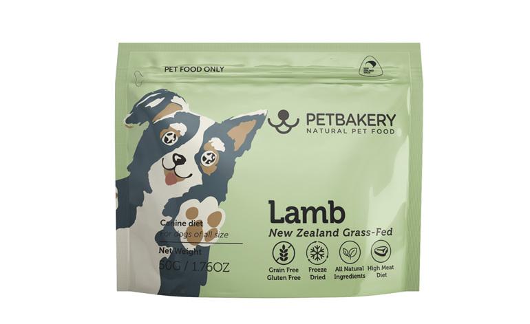 Pet Bakery Lamb Dog Treats
