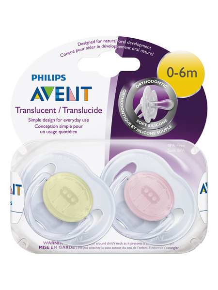 Philips Avent 0-6m Translucent Soother 2pk