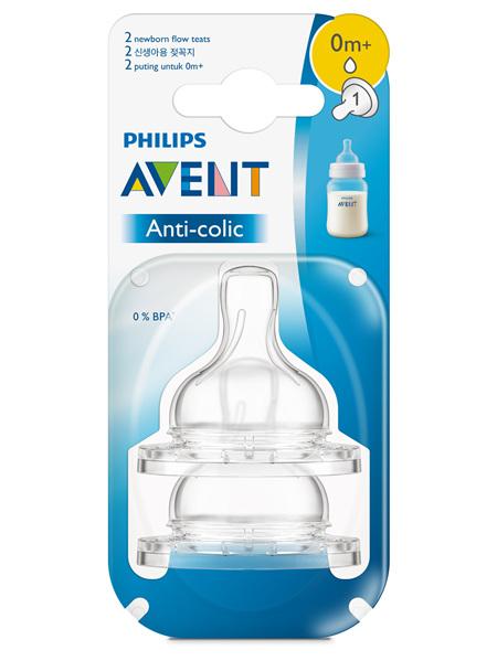 Philips Avent Anti-colic Newborn 0m+ Teats 2pk