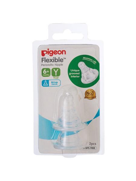 Pigeon Flexible Peristaltic Teat (Y) 2 pieces