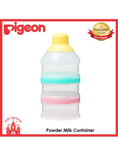 Pigeon Powder Milk Container