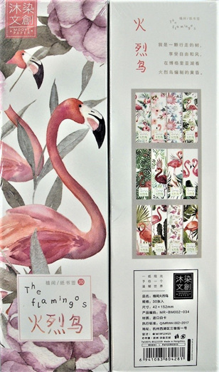 Pink Flamingo Bookmarks