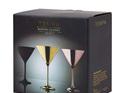 PRE ORDER   Aurora Matte Black 2pk Martini Glass