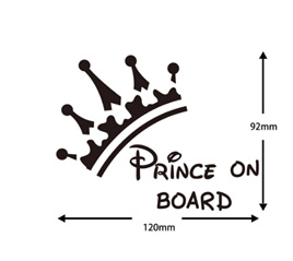 PRINCE ON BOARD CAR DECAL STICKER