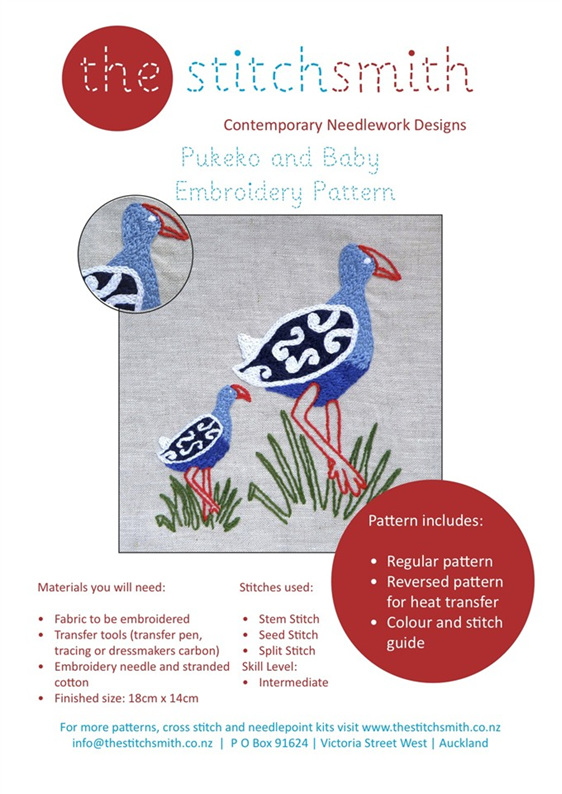 Pukeko embroidery pattern
