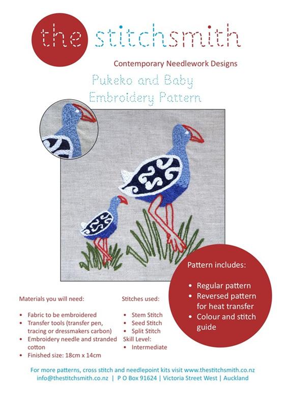 Pukeko embroidery pattern