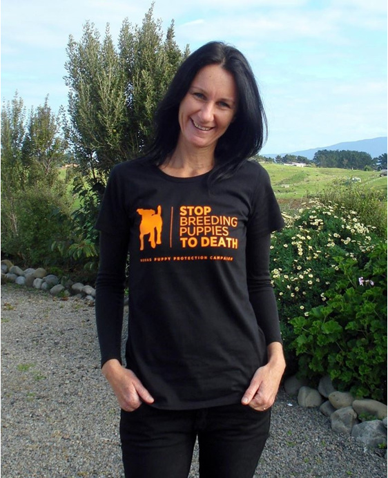Puppy Protection Campaign tee shirt