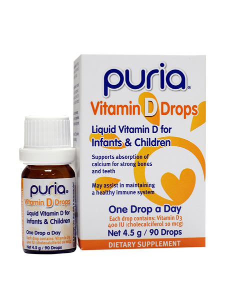 PURIA VITAMIN D DROPS 4.5g