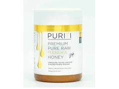 Puriti Premium Pure Raw Maunka Honey UMF5+
