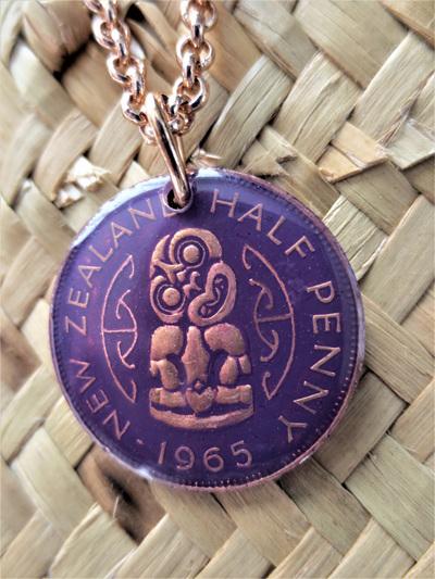 Purple Half Penny