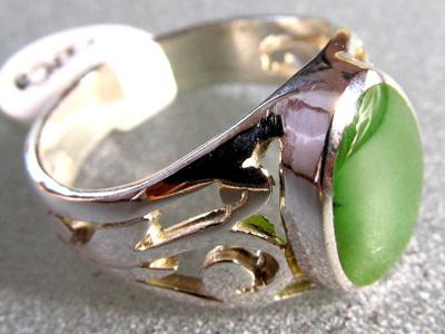 R200 Mana NZ Greenstone ring, oval