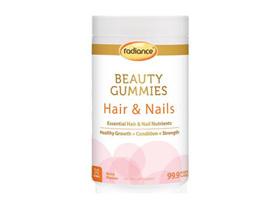 Radiance Hair  Nail Beauty Gummies