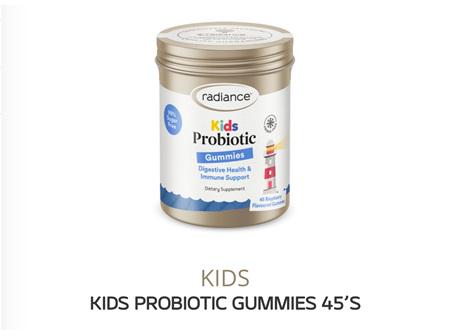 RADIANCE Kids Gummies Probiotic 45