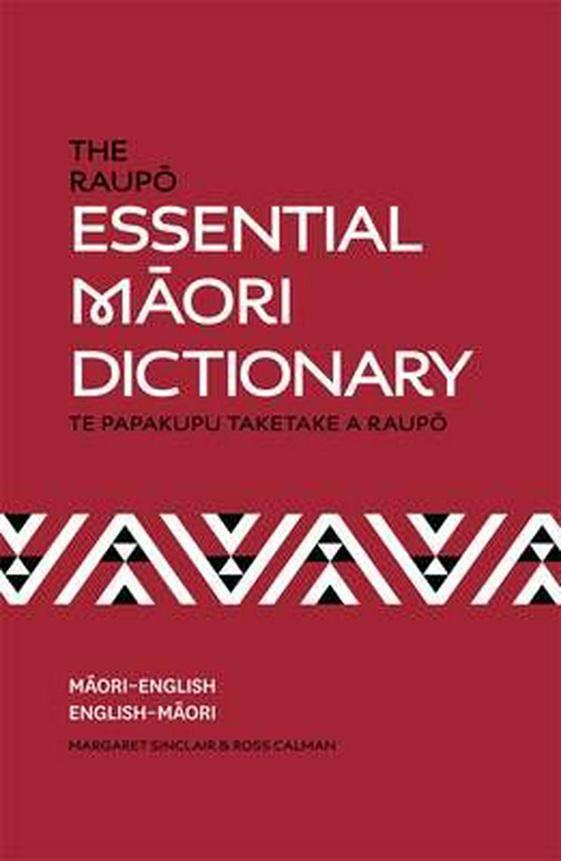 Raupo Essential maori Dictionary