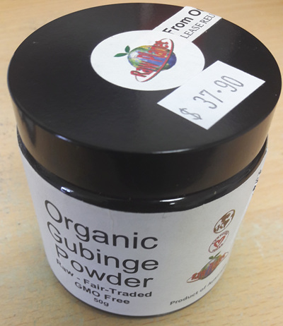 Raw Planet Gubinge Powder (Kakadu Plum) 50g