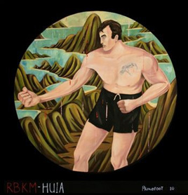RBKM-Huia