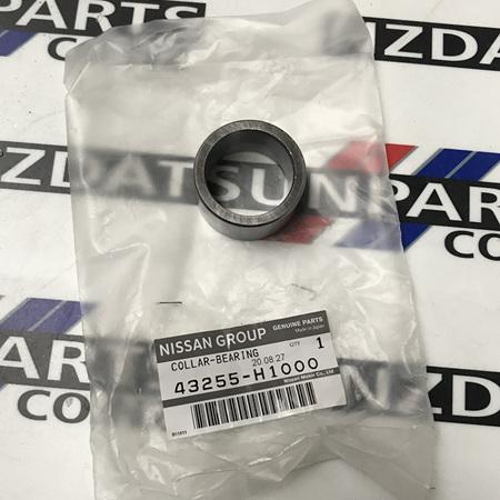 Rear Axle Bearing Collar - Datsun 1200