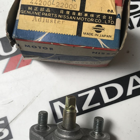 Rear Brake Shoe Adjuster Block - NOS