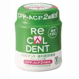 Recaldent Gum
