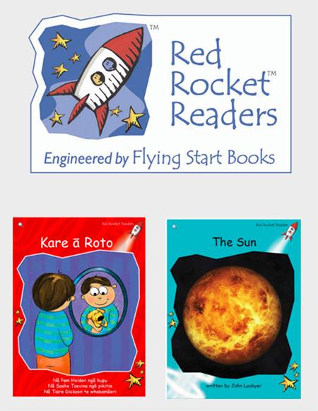 Red Rocket Readers